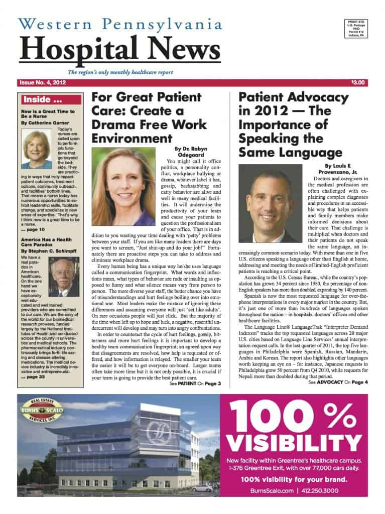 the importance of patient advocacy essay Nursing essays - the importance of patient advocacy title length color rating : applying the nursing code of ethics to patient care essay - nurses have the greatest potential for improving a patient's well-being.